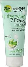 """Парфюмерия и Козметика Крем за ръце """"7 дни"""" - Garnier 7 Days Hydration Moisturizing Hand Cream"""