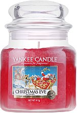 Парфюмерия и Козметика Ароматна свещ в бурканче - Yankee Candle Christmas Eve