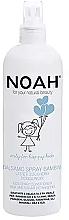 Парфюмерия и Козметика Детски спрей балсам за коса - Noah Kids Spray conditioner milk & sugar detangling