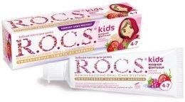 Парфюмерия и Козметика Детска паста за зъби с вкус на плодове - R.O.C.S. Kids Raspberry and Strawberry