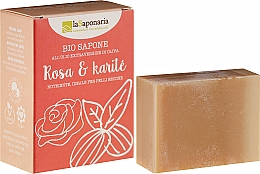 Парфюмерия и Козметика Био сапун с масла от роза и ший - La Saponaria Rose & Shea Butter Soap
