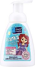 Парфюмерия и Козметика Пяна за интимна хигиена за деца, принцеса 2 на син фон - Skarb Matki Intimate Hygiene Foam For Children