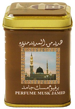 Сух парфюм - Hemani Musk Jamid