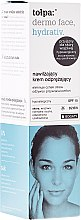 Парфюми, Парфюмерия, козметика Подхранващ крем за лице - Tolpa Dermo Face Hydrativ Rich Moisturizing Cream