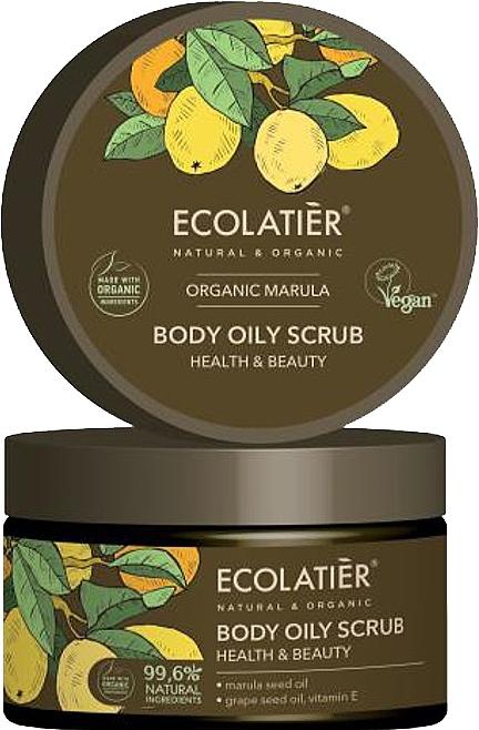 Маслане скраб за тяло - Ecolatier Organic Marula Body Oily Scrub — снимка N1