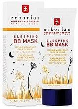 Парфюмерия и Козметика Нощна маска за лице с подмладяващ ефект - Erborian Sleeping BB Mask