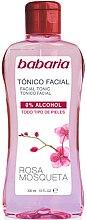 Парфюми, Парфюмерия, козметика Тоник за коса - Babaria Rosa Mosqueta Facial Tonic Alcohol Free
