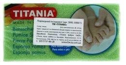 Парфюмерия и Козметика Натурална пемза за крака, зелена - Titania