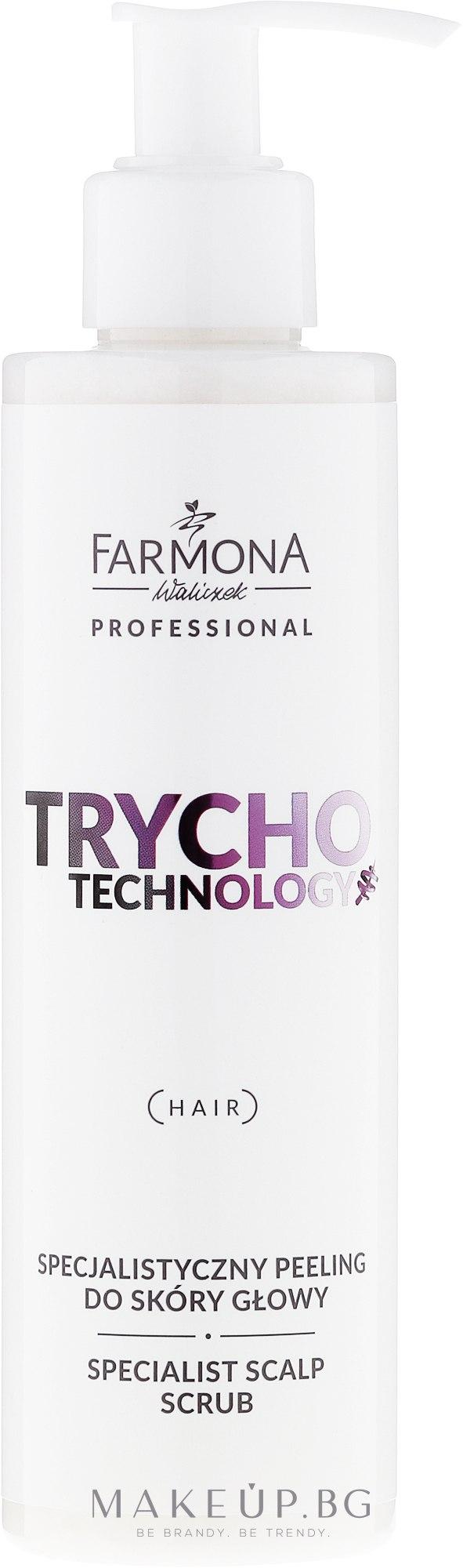 Специализиран скраб за скалп - Farmona Professional Trycho Technology Specialist Scalp Scrub — снимка 200 ml