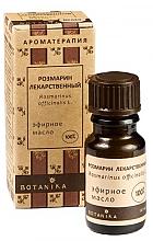 """Парфюмерия и Козметика Етерично масло """"Розмарин"""" - Botanika Rosemary Essential Oil"""