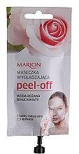 Парфюмерия и Козметика Маска за лице - Marion Peel-Off Mask