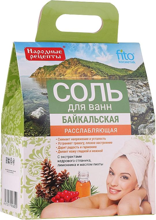 Релаксиращи байкалски соли за вана - Fito Козметик