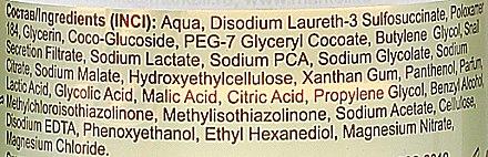 Измиващ гел за лице със секрет от охлюв - Markell Cosmetics Bio-Helix Gel — снимка N3