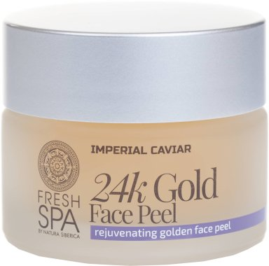Златен пилинг за лице - Natura Siberica Fresh Spa Imperial Caviar Rejuvenating Golden Face Peel 24K Gold