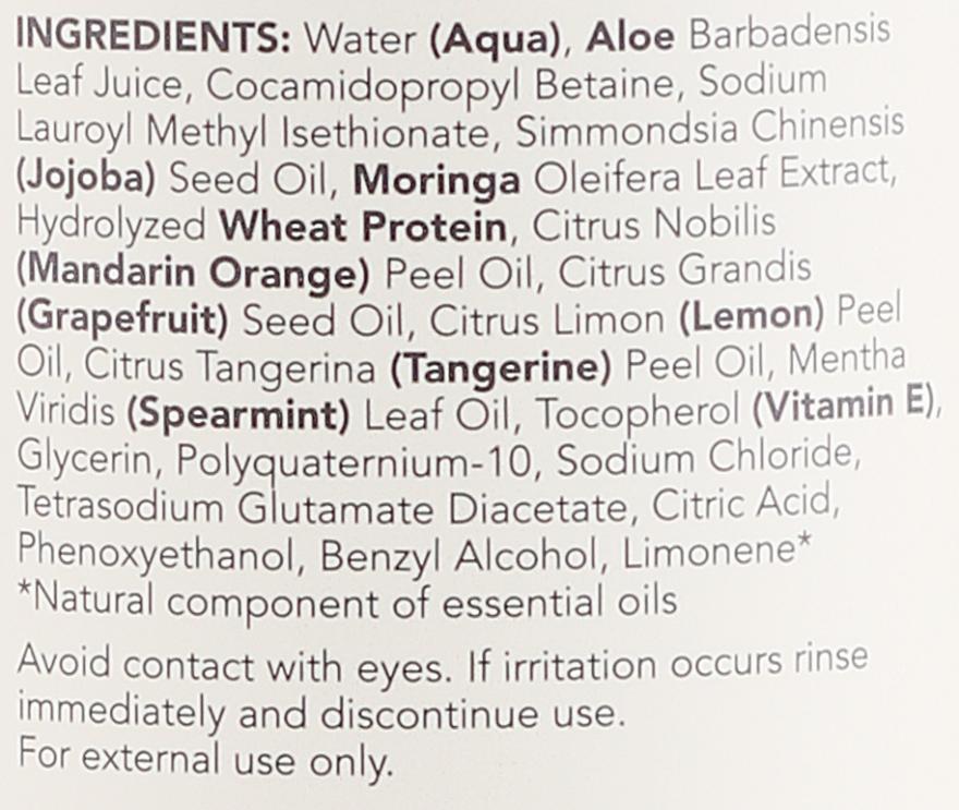 Шампоан за мазна коса - Sukin Oil Balancing Shampoo — снимка N2
