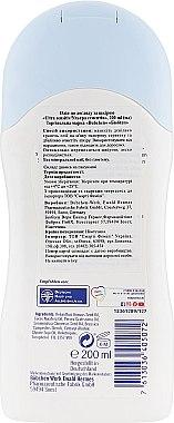 Деликатно почистващо масло - Bubchen Ultra Sensitiv Pflege Oil — снимка N2