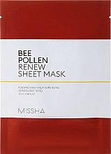 Парфюмерия и Козметика Регенерираща памучна маска за лице - Missha Bee Pollen Renew Sheet Mask