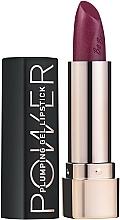 Парфюмерия и Козметика Червило за устни - Catrice Power Plumping Gel Lipstick