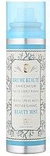 Парфюмерия и Козметика Освежаващ спрей за лице - Panier Des Sens Beauty Mist Alge Marine
