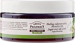 "Парфюмерия и Козметика Захарно-солен скраб ""Арган и смокиня"" - Green Pharmacy"