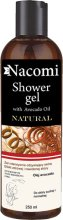 Парфюми, Парфюмерия, козметика Душ гел - Nacomi Natural With Avocado Oil Shower Gel
