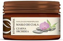 """Парфюми, Парфюмерия, козметика Хидратиращо и регенериращо масло за тяло """"Черна орхидея"""" - Bosphaera"""