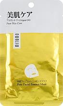 Парфюмерия и Козметика Маска за лице с арганово масло - Mitomo Premium Pure Facial Essence Mask