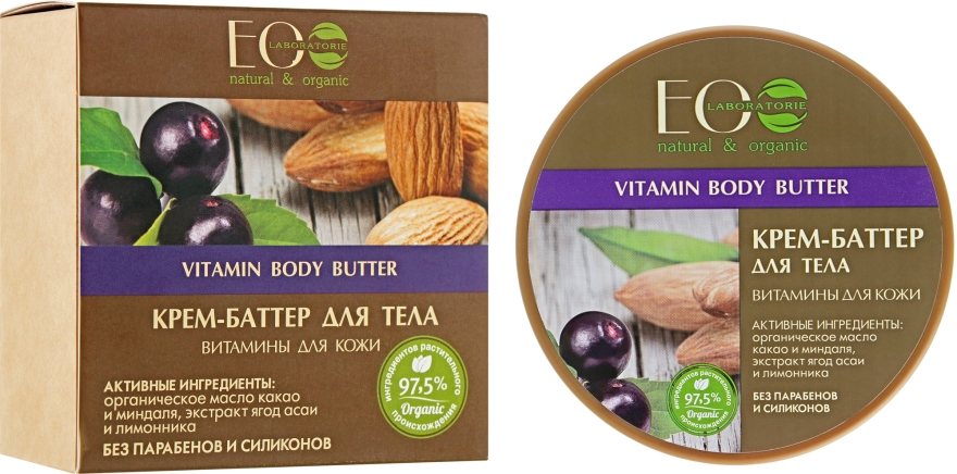 "Крем-масло за тяло ""Витамини"" - ECO Laboratorie Vitamin Body Butter"