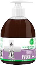 Парфюмерия и Козметика Сапун с масло от лавандула - Ecocera Medical Potassium Soap With Lavender Oil