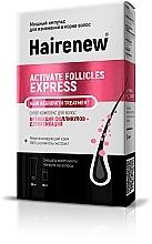 Парфюмерия и Козметика Иновативен комплекс за експресно лечение на фоликулите - Hairenew Activate Follicles Express Treatment