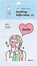 Парфюмерия и Козметика Памучна маска за лице - Skin79 Soothing Selfie Mask