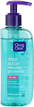 Парфюми, Парфюмерия, козметика Дълбокопочистващ гел за лице - Clean & Clear Deep Action Refreshing Cleanser Gel