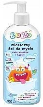 Парфюмерия и Козметика Детски мицеларен гел за баня за коса и тяло - BooBoo Micellar Shower Gel 3 In 1 Body/Hair/Bath
