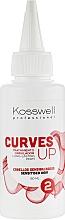 Парфюмерия и Козметика Лосион за перманентно къдрене - Kosswell Professional Curves Up 2
