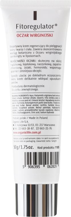 """Фиторегулатор за тяло """"Хамамелис"""" - Organic Life Dermocosmetics Phytoregulator — снимка N2"""