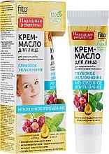 """Парфюмерия и Козметика Крем-масло за лице """"Дълбоко хидратиране"""" за нормална и комбинирана кожа - Fito Козметик"""