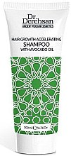 Парфюми, Парфюмерия, козметика Шампоан с авокадово масло - Hristina Cosmetics Dr. Derehsan Shampoo