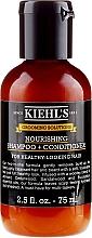 Парфюмерия и Козметика Шампоан-балсам за коса - Kiehl`s Grooming Solutions Nourishing Shampoo + Conditioner