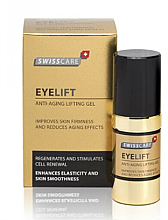Парфюми, Парфюмерия, козметика Околоочен гел - Swisscare EyeLift