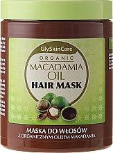 Парфюмерия и Козметика Маска за коса с органично масло от макадамия - GlySkinCare Macadamia Oil Hair Mask
