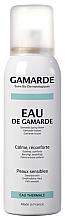 Парфюмерия и Козметика Изворна вода за лице с успокояващо действие - Gamarde Spring Water