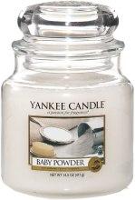 Парфюмерия и Козметика Свещ в стъклено бурканче - Yankee Candle Baby Powder