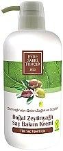 Парфюмерия и Козметика Балсам за коса с маслиново масло - Eyup Sabri Tuncer Natural Olive Oil Conditioner