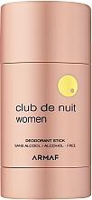 Парфюмерия и Козметика Armaf Club De Nuit - Стик дезодорант