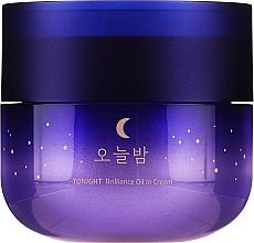 Нощен крем за лице - Missha Tonight Brilliance Oil In Cream — снимка N1