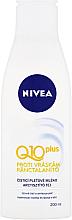 Парфюмерия и Козметика Почистващо мляко за лице - Nivea Q10 Facial Cleansing Milk