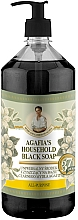 Парфюмерия и Козметика Домашен черен сапун - Рецептите на баба Агафия, сбор от билки