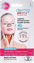 Парфюми, Парфюмерия, козметика Дълбоко почистващи пластири за нос - Dermo Pharma Patch