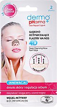 Парфюми, Парфюмерия, козметика Лепенки анти-акне за нос - Dermo Pharma Patch