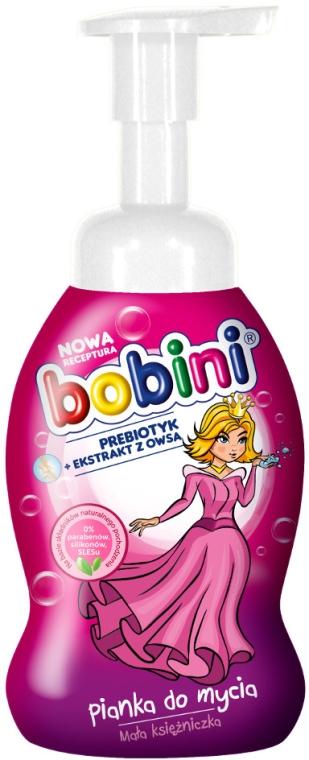 """Пяна за вана """"Малка принцеса"""" - Bobini Baby Line Bath Foam — снимка N1"""